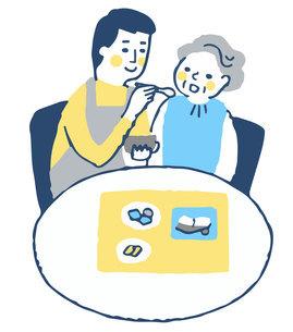 食事の介助をする男性とシニア女性のイラスト素材 [FYI04672242]