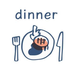 料理の乗った皿とナイフとフォーク テキストのイラスト素材 [FYI04673014]