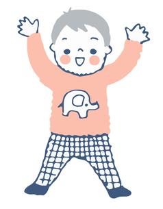 バンザイする男の子のイラスト素材 [FYI04673075]