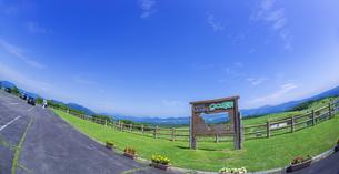 北海道 自然  田園風景の写真素材 [FYI04673285]