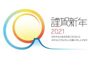 富士山と初日の出の年賀状 2021年のイラスト素材 [FYI04673929]