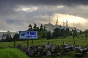 長野県 美ヶ原の写真素材 [FYI04674306]