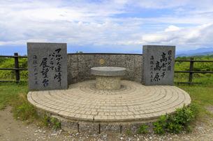 長野県 ボッチ高原の写真素材 [FYI04674331]