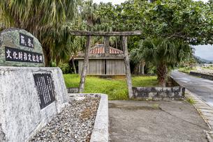 神聖なる西表島の前泊御嶽(マイドゥマリウガン)の写真素材 [FYI04674490]