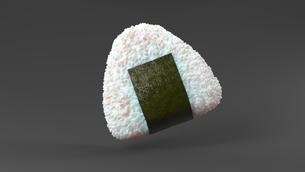 Onigiri rice ball wrapped in Nori seaweed on black background. 3D illustration.のイラスト素材 [FYI04676476]