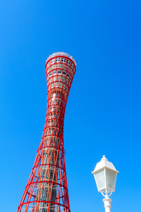 関西の風景 神戸市 メリケンパーク ポートタワーの写真素材 [FYI04676582]