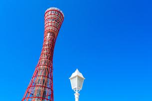 関西の風景 神戸市 メリケンパーク ポートタワーの写真素材 [FYI04676583]