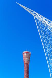 関西の風景 神戸市 メリケンパーク ポートタワーと神戸海洋博物館の写真素材 [FYI04676584]