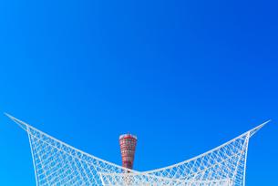 関西の風景 神戸市 メリケンパーク ポートタワーと神戸海洋博物館の写真素材 [FYI04676586]