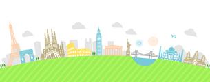 世界の有名な建築物・世界遺産・ランドマーク 横並び風景イラスト (アーチ型)のイラスト素材 [FYI04676970]
