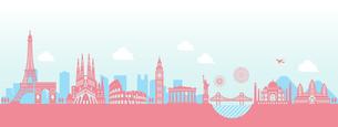 世界の有名な建築物・世界遺産・ランドマーク 横並び風景イラストのイラスト素材 [FYI04677008]