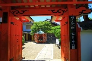 八坂庚申堂の写真素材 [FYI04677178]