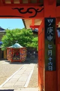 八坂庚申堂の写真素材 [FYI04677179]