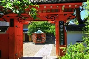 八坂庚申堂の写真素材 [FYI04677180]