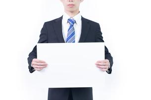 若い日本人ビジネスマンの写真素材 [FYI04677582]