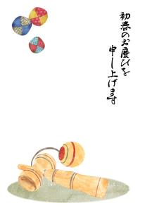 けん玉とお手玉の年賀状のイラスト素材 [FYI04677662]