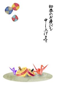 昔遊びの玩具の年賀状のイラスト素材 [FYI04677664]