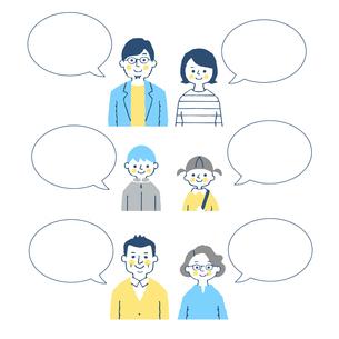 3世代家族2 ふきだしのイラスト素材 [FYI04678150]