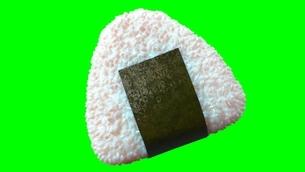 Onigiri rice ball wrapped in Nori seaweed on green chroma key. 3D illustration.のイラスト素材 [FYI04678326]