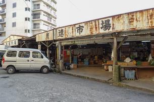 沖縄県那覇市の旧農連市場(中部農連市場)の写真素材 [FYI04678373]