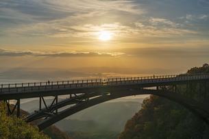 秋色に染まる磐梯吾妻スカイラインの写真素材 [FYI04678696]