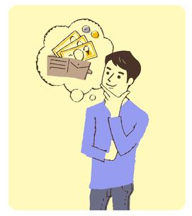 お金を考える男性のイラスト素材 [FYI04679480]