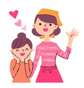エプロン姿の母と娘のイラスト素材 [FYI04679503]