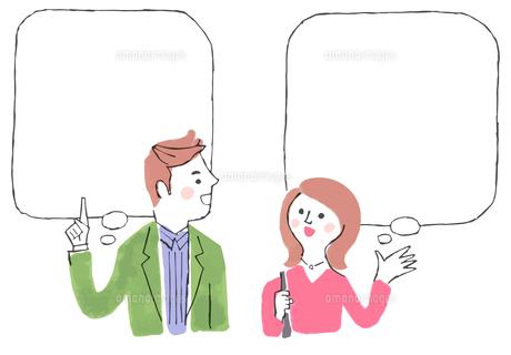 話す男女 ふきだしのイラスト素材 [FYI04679566]