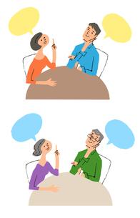 相談する夫婦 ふきだしのイラスト素材 [FYI04679591]