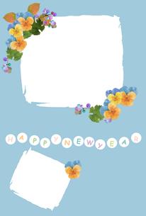 水彩の花束のフォトフレーム年賀状のイラスト素材 [FYI04679610]