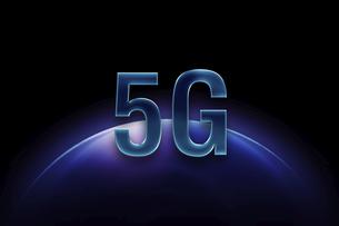 5Gのテキストイメージグラフィックのイラスト素材 [FYI04679857]