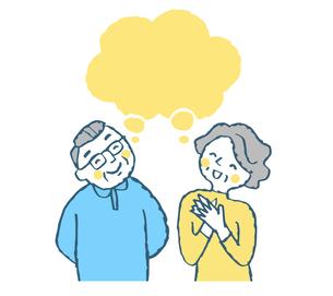笑顔のシニア夫婦とふきだしのイラスト素材 [FYI04681157]