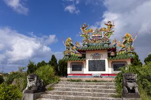 石垣島 唐人墓の写真素材 [FYI04681896]