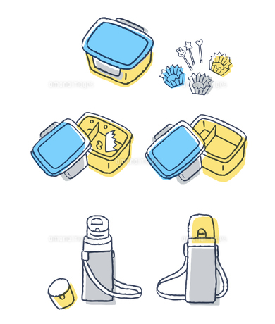 ランチボックスと水筒 セットのイラスト素材 [FYI04682507]