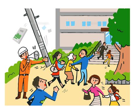 地震 避難する人々のイラスト素材 [FYI04682543]