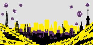 都市ロックダウン・都市封鎖(新型コロナウイルス・Covid19) バナーイラストのイラスト素材 [FYI04682726]