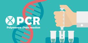 PCR検査 バナーイラスト / 新型コロナウイルス , Covid-19のイラスト素材 [FYI04682737]