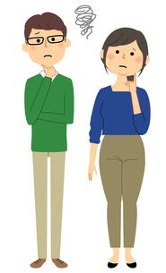困る若い男女 夫婦 カップルのイラスト素材 [FYI04683292]