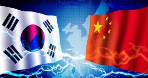 韓国と中国 政治的対立・国家間問題 イメージバナーのイラスト素材 [FYI04685049]