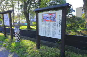 会津戊辰戦争終結の地の写真素材 [FYI04685699]
