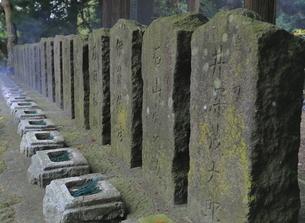 飯盛山の白虎隊十九士の墓の写真素材 [FYI04685708]