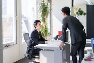 日本人ビジネスマンの写真素材 [FYI04689302]