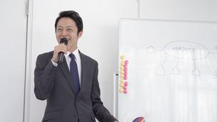 日本人ビジネスマンの写真素材 [FYI04691947]