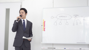 日本人ビジネスマンの写真素材 [FYI04691950]