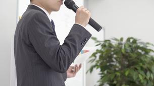 日本人ビジネスマンの写真素材 [FYI04691966]