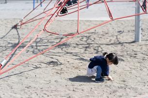 遊ぶ子供の写真素材 [FYI04693330]