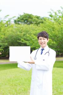 日本人男性医師の写真素材 [FYI04693849]