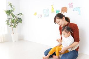幼稚園イメージの写真素材 [FYI04701800]