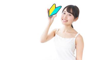 美容・初心者イメージの写真素材 [FYI04702018]