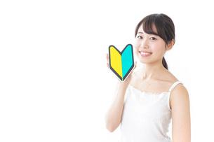 美容・初心者イメージの写真素材 [FYI04702027]